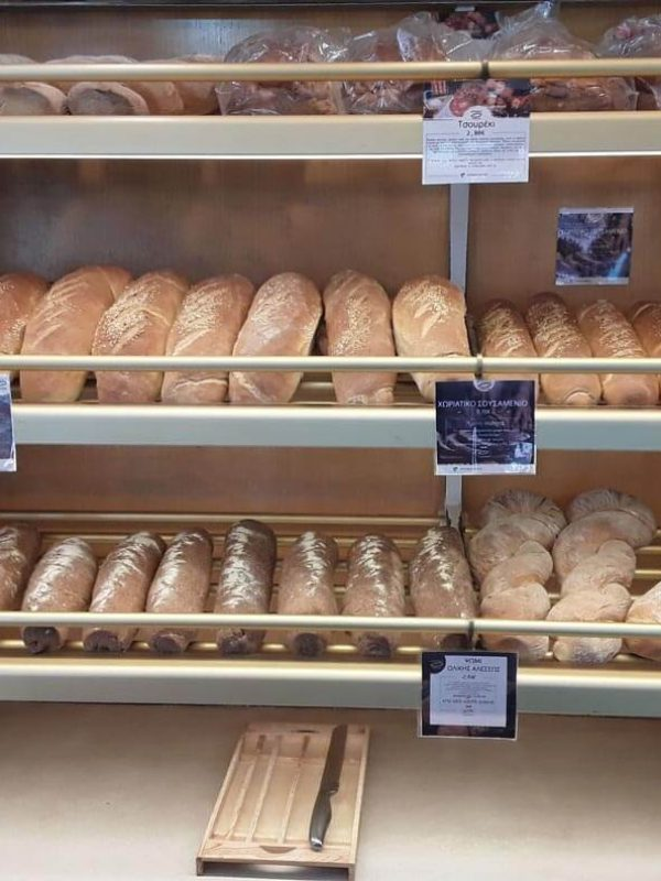 Αρτοποιείο Λαμβάκης- Ψωμιά-Ψωμί-Άρτος